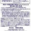 Meishoku White Moisture Milk + placenta 158 ml. น้ำนมบำรุง ลดรอยจุดด่างดำ เพิ่มความขาว ใส ให้กับใบหน้า จากญี่ปุ่นค่ะ thumbnail 3