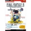 Book: Final Fantasy IV The Complete Collection thumbnail 1
