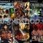 PS2: แผ่นเกมส์ / ดูรายละเอียดด้านใน thumbnail 22