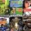 External HDD 500GB + Games PS3 Vol.2 (CFW3.55+) [ส่งฟรี EMS] thumbnail 7
