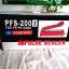 เครื่องรีดปากถุงแบบมือกดตัวเหล็ก 8 นิ้ว รุ่น PFS-200I thumbnail 5