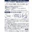 Happy Deo Deodorant roll on 45 ml โรลออน ระงับกลิ่นกาย กลิ่นติดทน หอมยาวนาน จากญี่ปุ่นค่ะ thumbnail 2
