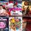 External HDD 500GB + Games PS3 Vol.6 (CFW3.55+) [ส่งฟรี EMS] thumbnail 10