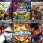 External HDD 500GB + Games PS3 Vol.5 (CFW3.55+) [ส่งฟรี EMS] thumbnail 7