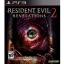 PS3: Resident Evil Revelation 2 (Z1) [ส่งฟรี EMS] thumbnail 1