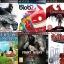 External HDD 500GB + Games PS3 Vol.6 (CFW3.55+) [ส่งฟรี EMS] thumbnail 5