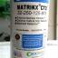 ไส้กรองน้ำคาร์บอนบล็อค 10 นิ้ว ยี่ห้อ MATRIKX thumbnail 3