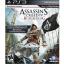 PS3: Assassin's Creed IV - Black Flag (Z3) [ส่งฟรี EMS] thumbnail 1