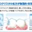 Aquafresh Extreme clean Whitening toothpaste กลิ่น mint ขนาด 140 g. thumbnail 3