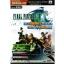 Book: Final Fantasy XIII thumbnail 1