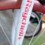 จักรยาน เสื้อหมอบ SUNRISE thumbnail 7