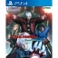 PS4: Devil May Cry 4 Special Edition (Z3) [ส่งฟรี EMS] thumbnail 1