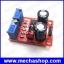 บอร์ด ควบคุมสเต็บมอเตอร์ บอร์ดขับสเต็บมอเตอร์ Stepper motor driver A3967 EasyDriver Shield Stepper Stepping Motor Driver Board V44 thumbnail 1