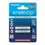 ถ่านชาร์จ Panasonic Eneloop AAA แพ็ค 2 ก้อน