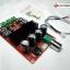 ภาคขยายเสียง Class D ระบบ สเตอริโอ 200 วัตต์ ( RMS ) Chip TPA3116 D2 ให้เบสดีที่สุด thumbnail 1