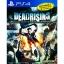 PS4: Dead Rising (Z3) [ส่งฟรี EMS] thumbnail 1