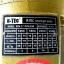 ปั๊มน้ำเพลาลอยเหล็กหล่อแรงดันสูง R-TEC 4 * 3 นิ้ว รุ่น RTM2-100*80N thumbnail 7