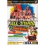 Book: WWE All Stars thumbnail 1