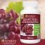Grape seed extract ของ Trunature 150 softgels อุดมไปด้วยวิตามิน A และสารต้านอนุมูลอิสระมากมาย thumbnail 1