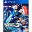 PS4: Gundam Breaker 3 (Z3) - ENG [ส่งฟรี EMS] thumbnail 1