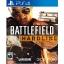 PS4: Battlefield Hardline (Z3) [ส่งฟรี EMS] thumbnail 1