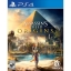 PS4: Assassin's Creed Origins (Z3) [ส่งฟรี EMS] thumbnail 1