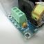 TDA1521 ภาคขยายเสียง 12 โวลต์ ระบบ สเตอริโอ ขนาด 24 วัตต์ ( RMS ) 12+12 วัตต์ thumbnail 4