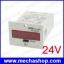 เครื่องนับจำนวน ดิจิตอลเค้าท์เตอร์ JDM11-6H แรงดัน 24Vdc contact input accumulating counter relay อินพุทแบบ Contact thumbnail 1