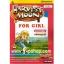 Book: Harvest Moon for Girl thumbnail 1