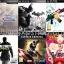 External HDD 500GB + Games PS3 Vol.9 (CFW3.55+) [ส่งฟรี EMS] thumbnail 3