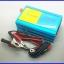 อินเวอร์เตอร์ โซล่าเซลล์ ขนาด300Watt Pure Sine Wave off grid Solar Inverter เครื่องแปลงไฟ 12VDC เป็นไฟฟ้าบ้าน 220VAC/50Hz thumbnail 1