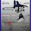 เลื่อยโซ่ยนต์ ZOMAX รุ่น ZM4010 thumbnail 2