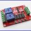 เครื่องตั้งเวลา บอร์ดสำหรับตั้งเวลา 2ช่อง 10A 12V 2Channels Relay Self-lock Cycle Timer Module PLC Home Automation Delay thumbnail 1