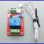 รีเลย์ควบคุมอุณหภูมิ Thermistor relay control module Temperature sensor detection Ttemperature controller switch 12V thumbnail 2