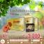 (3กล่อง) เห็ดหลินจือมิน สายพันธุ์สีแดง Linhzhimin 60 เม็ด x3 กล่อง + ของแถมตามโปร thumbnail 1