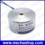 แม่เหล็กไฟฟ้าดูดยกโลหะ โซลินอยด์ดูดโลหะ อิเล็กโตแมกเนติก P40/20 12VDC 40mm 25kg 44LB Holding Electromagnet Lift Solenoid thumbnail 1