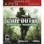 PS3: Call of Duty 4 Modern Warfare - Greatest Hits (Z1) [ส่งฟรี EMS] thumbnail 1