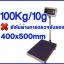 เครื่องชั่งดิจิตอล เครื่องชั่งดิจิตอลแบบตั้งพื้น100kg ความละเอียด10g แท่นขนาด400*500 mm รุ่น T7E-EA4050 thumbnail 1