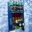 ภาคขยายเสียงดิจิตอล Class D TPA3116D2 2.1 CH ขนาด 200 วัตต์ รุ่นเบสหนัก thumbnail 3