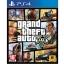 PS4: Grand Theft Auto V (Z3) [ส่งฟรี EMS] thumbnail 1