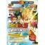 Book: Dragonball Z Infinite World thumbnail 1