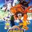 Digimon Adventure / ดิจิมอน แอดเวนเจอร์ / 9 แผ่น DVD (พากย์ไทย) thumbnail 1