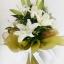 ช่อดอกไม้ลิลลี่ขาวกลาง