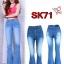 กางเกงยีนส์ขาม้า สีฟ้าเข้มฟอกขาว ฟอกสีเก๋ไก๋ เอวสูง ใส่แล้วดูเพรียว มี SIZE S,L,XL