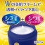 Meishoku Whitening Essence Cream 50 g. เมโชกุ ครีมบำรุงลดเลือนริ้วรอยและเพิ่มความกระจ่างใสให้กับใบหน้าค่ะ thumbnail 2