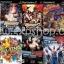 PS2: แผ่นเกมส์ / ดูรายละเอียดด้านใน thumbnail 32