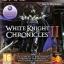 External HDD 500GB + Games PS3 Vol.9 (CFW3.55+) [ส่งฟรี EMS] thumbnail 10