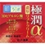 Rohto gokujyun Alpha Hadalabo cream 3D 50 g. กระปุกแดง มีทั้งไฮยารูลอนและคอลลาเจน บำรุงผิว และช่วยเก็บกักความชุ่มชื่นดีมาก made in Japan ค่ะ thumbnail 2
