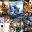 External HDD 500GB + Games PS3 Vol.4 (CFW3.55+) [ส่งฟรี EMS] thumbnail 3