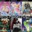 PS2: แผ่นเกมส์ / ดูรายละเอียดด้านใน thumbnail 4
